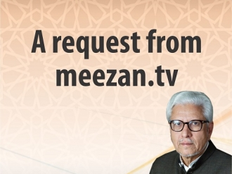 A Request from Meezan TV