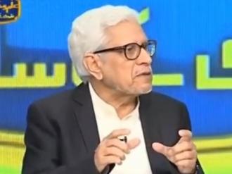 اسلام ریاست کو بحیثیت...