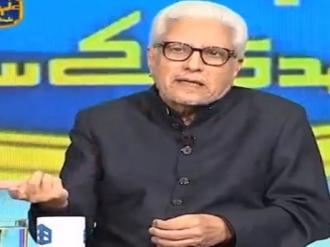 عالم اسلام پاکستان کے...