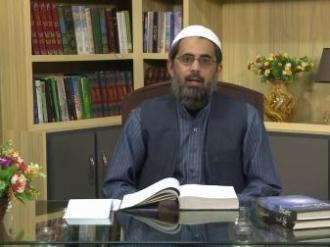 مفاہیم القرآن: آل...