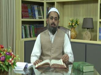 مفاہیم القرآن: البقرہ...